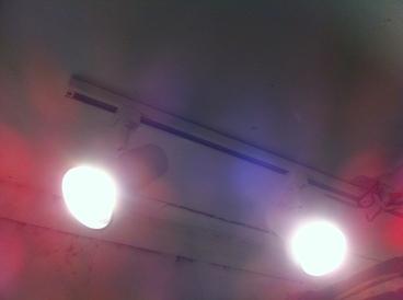 Tank Room Lights